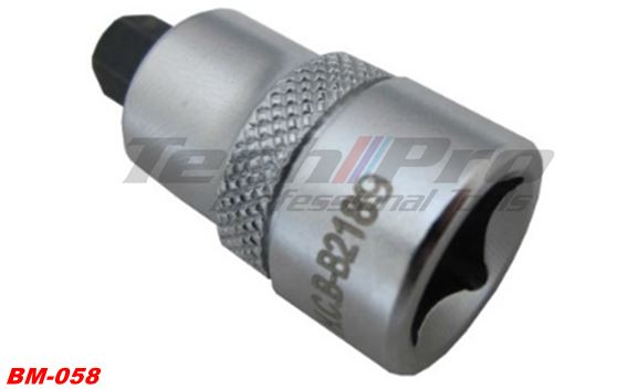 BM-058 - BMW -- H7 Stubby Brake Caliper Socket